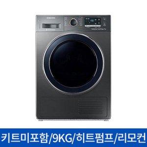 [키트미포함] 인버터 저온제습 의류건조기 DV90M53B0QP [9KG] [이녹스 색상/올인원 필터/에어살균]