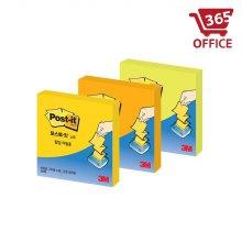 포스트잇 팝업 KR-330SSN (오렌지)