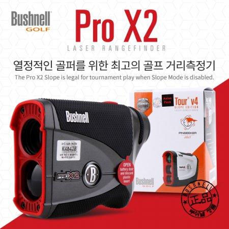 카네정품 부쉬넬 PRO X2 슬로프에디션 거리측정기 _부쉬넬PROX2