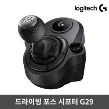 [PS5호환가능][로지텍정품] 드라이빙 포스 시프터 G29 SHIFTER