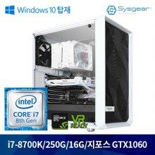 [Window탑재PC] 인텔 코어 i7-8세대 8700k OM86C 오버클럭 게이밍PC
