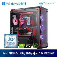 [Window탑재PC] 인텔 코어 i7-8세대 8700k SATURN87C 커스텀 수냉PC