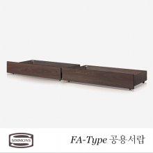 FA-Type 공용서랍 _노체브라운 S0X0U02323