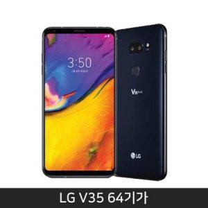 [자급제/공기계]LG V35 64기가[뉴오로라블랙][LM-V350N]