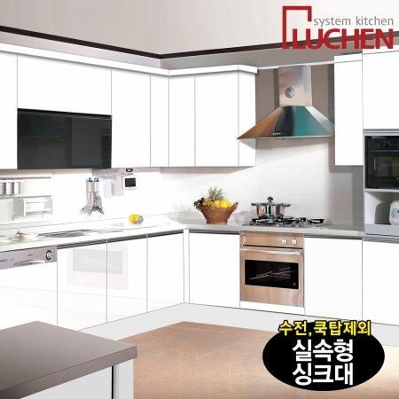 라이트 실속형 4.0m/냉장고장필수