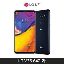 [LGU+][데이드림뷰 증정이벤트]LG V35 64기가[뉴오로라블랙][LM-V350L]