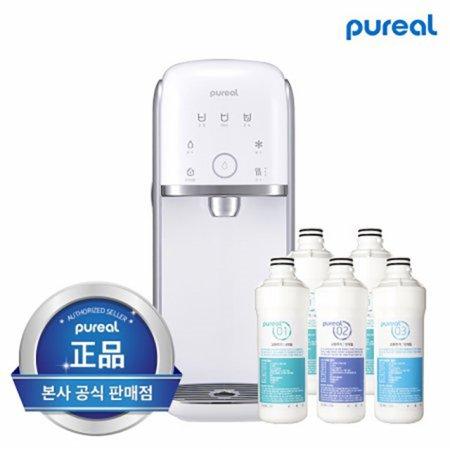 직수 정수기 냉온정수기 PPA-2110(1년필터포함+무료설치)