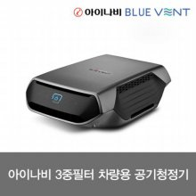 *L.POINT 1만점*아이나비 공기청정기 BLUE-VENT ACP-200