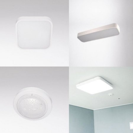 부등/현관센서등/LED 주방등/방등