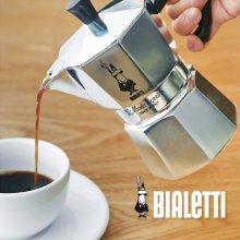 모카 익스프레스 커피메이커 3컵(2~3인용)