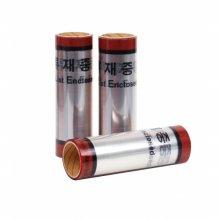 CH307 서류재중 보호테이프 147mmX275mm