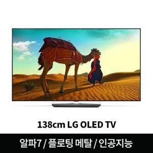 138cm OLED TV OLED55B8FNA[알파7/인공지능/퍼펙트 블랙/플로팅 메탈]