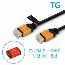 TG 프리미엄 HDMI-HDMI 케이블 2M
