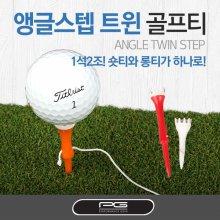 [퍼포먼스기어] 앵글 트윈 스텝 기능성 골프티 78mm
