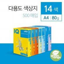 IQ Color A4 색상지 80g 14색 500매 미디엄 블루