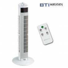 [초특가+무료배송] 인공지능 타워팬 선풍기 BTI-3000R