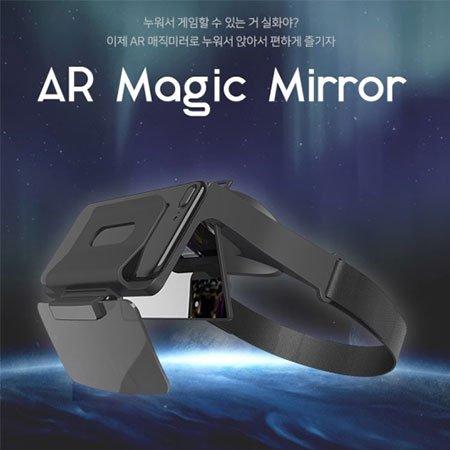 AR 매직미러 AR-4755