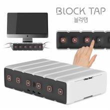 블럭탭 멀티탭정리함 모니터받침대 USB멀티탭 전선정리 콘센트 HX800 블럭탭 MRPB-1000N