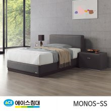 MONOS AT등급/SS(슈퍼싱글사이즈) _네로그레이