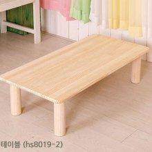 사각좌식책상 공부상 유치원교구장 티테이블 01.반달 테이블(HS8019-1)