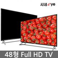 48형 FHD TV (121.9cm) / W48ABH [택배기사배송 자가설치]