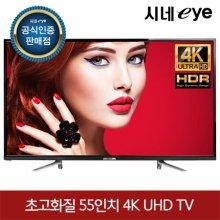 139cm UHD TV C55ACS / 택배기사배송 자가설치