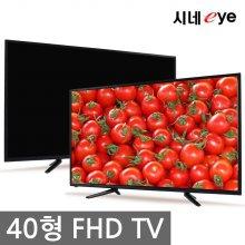 40형(101.6cm) FHD TV / C40ABS [택배기사배송 자가설치]