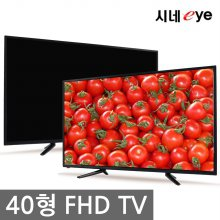 101cm FHD TV / C40ABS [택배기사배송 자가설치]