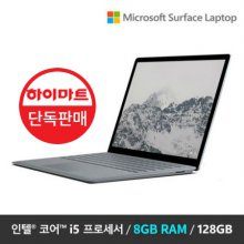 Surface Laptop 서피스랩탑 KSR-00018