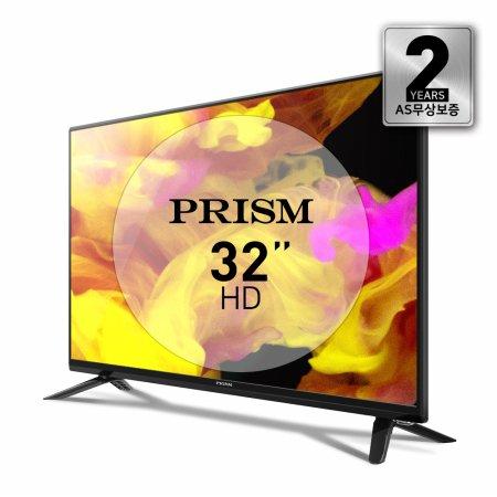 81cm HD TV RGB패널 2년무상보증 / 무결점 보장 / PTI320HDK [스탠드 설치(기사방문)]