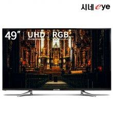 49형 UHD TV (123cm) / W4913S