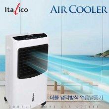 더블 냉각방식 얼음냉풍기 에어쿨링 냉풍기 DRAF02-01A-70A