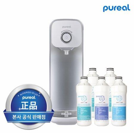 [AR체험] 직수 정수기 퓨온 PPA-100 화이트(1년필터포함+무료설치)