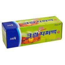 알뜰 지퍼백(중) 1박스 20P