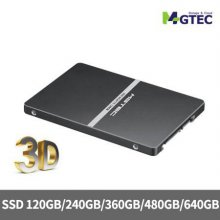 MG877K SSD 120GB/최대500MB