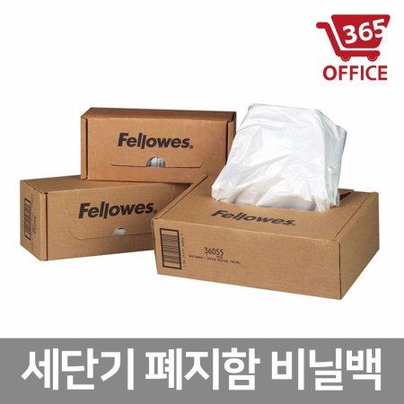 36056 세단기 폐지함 비닐백(50매/100L)