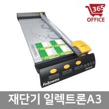 54105 재단기 일렉트론(Electron) A3