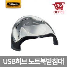 80202 USB 허브 노트북 받침대