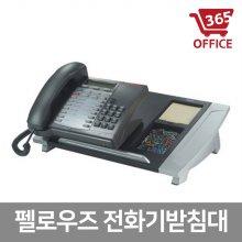 80319 오피스 수트 전화기 받침대