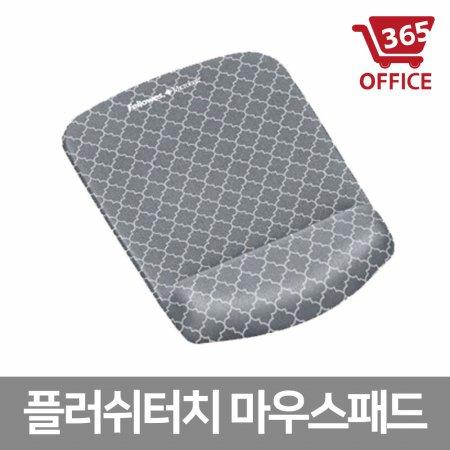95497 플러쉬터치 마우스패드 패턴