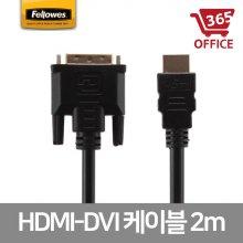 99383 HDMI-DVI 케이블 v1.4 2m