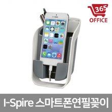 93813 I-Spire 스마트폰 연필 꽂이