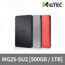[보호가방증정]MG25-SU2 500GB 외장하드/실버