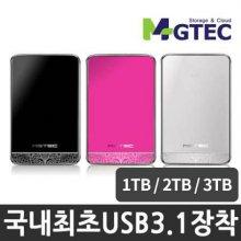 [보호가방증정] 테란3.1K/HDD 1TB 외장하드 (USB 3.1지원) / 클랙