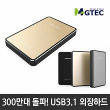 [보호가방증정] 테란3.1B/HDD 1TB 외장하드 (USB3.1지원) / 블랙