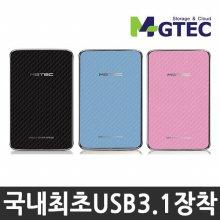 테란3.1S/HDD 1TB 외장하드 (USB 3.1지원) / 블랙