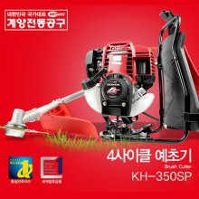 [견적가능]4사이클 엔진예초기 세트_KH-350SP