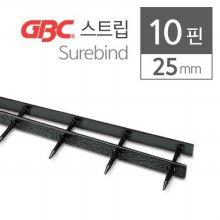 GBC 스트립 10핀 25mm 100개입 검정