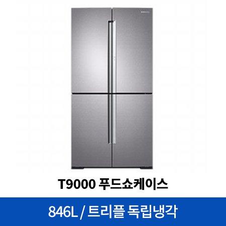 月55,556원(36개월 무이자)T9000 푸드쇼케이스 냉장고 RF85M96427Z[846L]