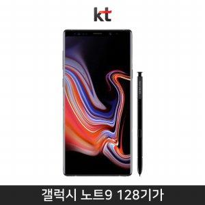 [KT] 갤럭시노트9 128GB [SM-N960K]